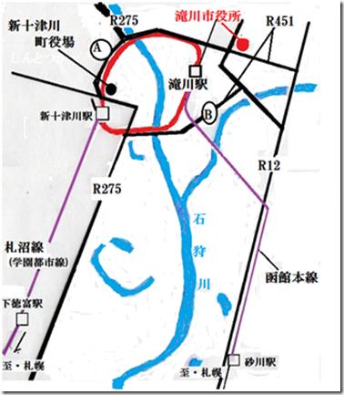 新十津川・滝川間ディーゼル動車運用概念図