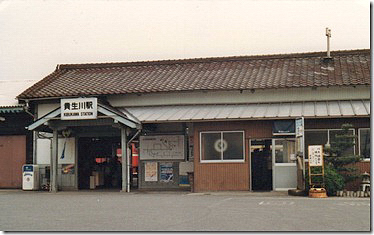 01kibukawa