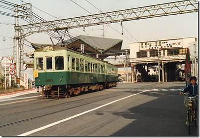 09hamaootsu