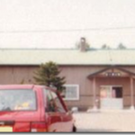 新十津川駅・旧駅舎