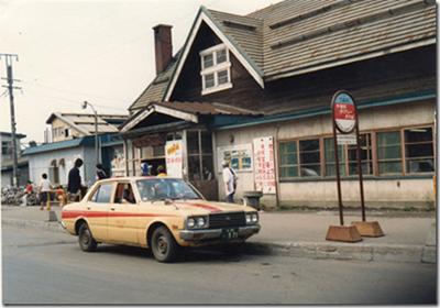 手稲駅・旧駅舎