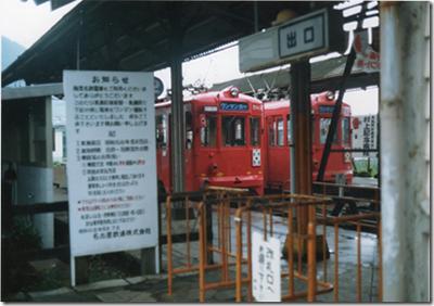 美濃駅改札口