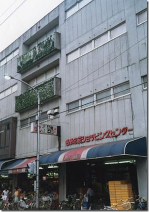 旧・名鉄、忠節駅