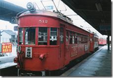 忠節駅、モ510型モ512