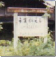 20120714_5