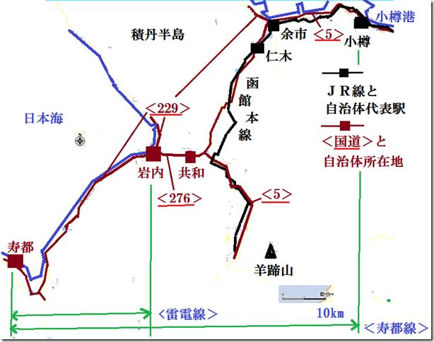 20121124-1-3_zu2