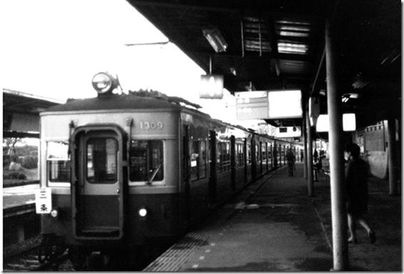 京阪宇治駅構内、1300型の各駅停車京阪三条行き