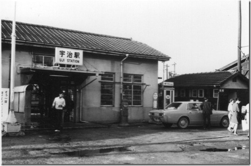 国鉄・宇治駅(奈良線)