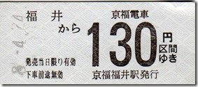 20130201-10