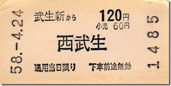 20130201-7