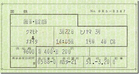 20130323-3