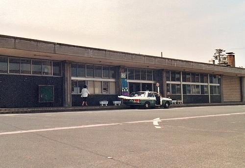 kokutetsu-terai